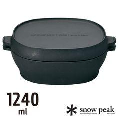 【日本 Snow Peak】Micro Oval 燕三條 2~3人極薄輕量扁圓型迷你荷蘭鍋/ CS-503R - --SNOW PEAK全商品, 【日本 Snow Peak】Micro Oval 燕三條 2~3人極薄輕量扁圓型迷你荷蘭鍋/ CS-503R Garden Pots, Garden Planters
