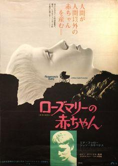 """ ""Rosemary Baby"" (japanese cover) dir. Roman Polanski (1967) """