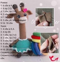 FOXY Игрушки Амигуруми. Вязание крючком Crochet Doll Pattern, Crochet Bunny, Crochet Toys, Free Crochet, Knit Crochet, Crochet Patterns, Newborn Toys, Baby Toys, Amigurumi Patterns