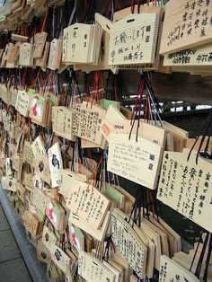 Meiji Jingu: Ema 絵馬  Ema are prayer boards which are left near the shrine to be read by the kami (gods). They have various designs. It is similar to the practice of tying down omikuji in many ways.  Meiji Shrine is the one of the largest and most important shrines in Tokyo.