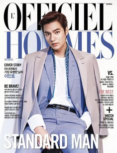 GUY CANDY: Lee Min Ho is the Standard Man. I think this guy is wonderful inside and out.