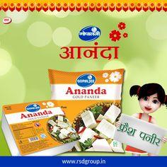 #Gopaljee #Ananda Gold #Paneer- Pure & Fresh Paneer in you City