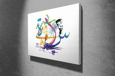 Beauty of Letters Aesthetics of Arabic characters and the ability to flow, with the creative format. sparrowbh.com