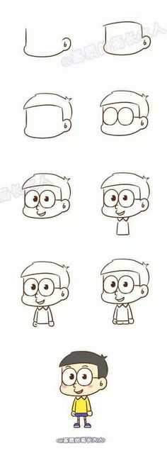 draw a cute boy with glasses step by step