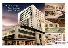 ASEMAN FIVE STARS HOTEL, Mashhad, SATAVAND PAZH