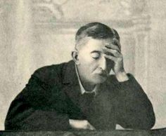 Tales of Mystery and Imagination: Lafcadio Hearn (Koizumi Yakumo): Mujina New Orleans History, Literature, Mystery, Writer, Japanese, Quill, Authors, Respect, Imagination