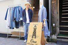 【バンタンデザイン研究所】ヴィンテージセレクトショップ『One』オーナー青木 清一さん(卒業生)インタビュー