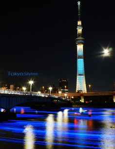 http://www.printedart.com/content/tokyo-skytree-hotaru-night-0    Jirawat Swangsri: Tokyo Skytree    Available with acrylic finish for a float-on-the-wall display in sizes up to 53 x 68 inches.