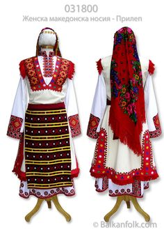 Macedonian folk costume from Prilep