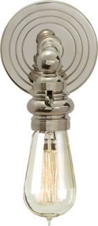 """$168 BOSTON FUNCTIONAL SINGLE LIGHT Height: 9""""  Width: 5 3/4""""  Backplate: 4 1/2"""" Round Extension: 8 1/4"""""""