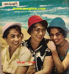 صورة نادرة تجمع بين تحية كاريوكا وسميرة احمد وزهرة العلا  صفحة انتيكا على الفيسبوك