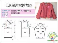 Jcoa Baby Dress Patterns, Sewing Patterns For Kids, Sewing For Kids, Baby Sewing, Clothing Patterns, Sewing Blouses, Baby Doll Clothes, Baby Pants, Jacket Pattern