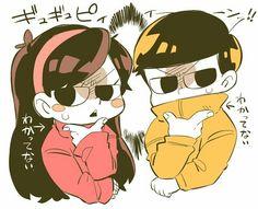 △ Gravity Falls crossover Osomatsu-san △ Mabel