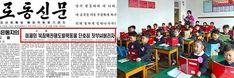 북한사람이 처음으로 한국 국정원 도착하게 되면 충격받는 것 : 네이버 포스트 Nerf, Guns, Weapons Guns, Revolvers, Weapons, Rifles, Firearms