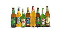 Кеги пивом оптом в Санкт-Петербурге