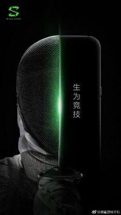 Xiaomi Black Shark: le smartphone pour gamers aura un design tout en rondeurs - http://www.frandroid.com/marques/xiaomi/497325_xiaomi-black-shark-le-smartphone-pour-gamers-aura-un-design-tout-en-rondeurs  #Marques, #Produits, #Smartphones, #Xiaomi