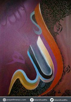 #allah #allahuakbar #god #calligraphy #calligraphymasters #islamicart #islam #muslim #lord #faith #islamic