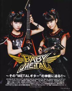 Young Guitar, Sakura Gakuin, Japon Tokyo, Esp Guitars, Guitar Magazine, Guitar Girl, Female Guitarist, Heavy Metal Bands, Best Friend Pictures