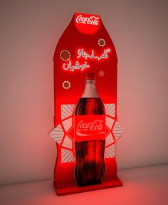 Coca Cola Ramadan Standy on Behance