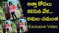 Akkineni Amala And Samantha Rare Photos||Nagarjuna||Naga Chaitanya||Frid...