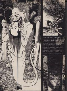 Ghoul, by Shigeru Mizuki