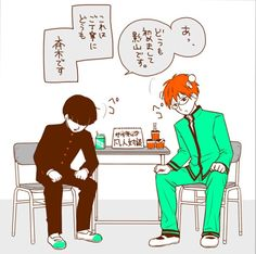 Saiki and Mob! Aaaaa ≧▽≦y I dont know what thid says but two psychics Fandom Crossover, Anime Crossover, Psycho 100, Mob Psycho, Fanarts Anime, Anime Manga, Psi Nan, Otaku, Mob Physco 100