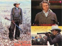 steve from jpn picture stores Tom Horn, Picture Store, Steve Mcqueen, Toms, King