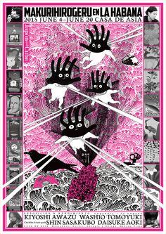 Makurihirogeru en la Habana - Illustration: Kiyoshi Awazu, Washio Tomoyuki