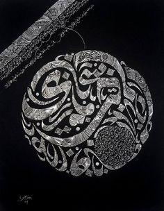 KISMA رضينا قسمة الجبار فينا لَنا عِلْمٌ ولِلْجُهَّالِ مَالُ فإنَّ المَالَ يَفْنَى عَنْ قَرِيْبٍ وإنَّ العلم باقٍ لا يزالُ By Sami Gharbi -Tunisia - by shirin-gol
