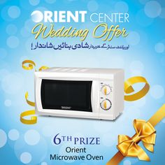 Orient is making your wedding season even more enchanting. Because wedding shopping can also make you the lucky winner of #OrientMicrowave Oven. So, Are you ready for it ?