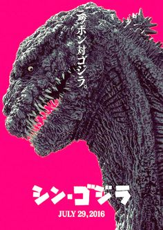 """You know how in """"Pirates of the Caribbean""""-type stuff, they sometimes show the skeletal remains of some pirate underwater? That's what this new Godzilla design looks like. I take it that's what the new director was going for."""