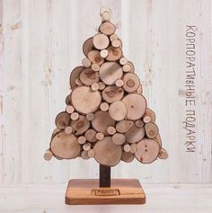 Site Wood Working Mode Site - Diy Craft Mode, My Diyic - New Year's wooden cards, Christmas balls … – ig New Year -Diyic. Site Wood Working Mode Site - Diy Craft Mode, My Diyic - New Year's wooden cards, Christmas balls … – ig New Year - Wood Slice Crafts, Wooden Crafts, Diy And Crafts, Noel Christmas, Rustic Christmas, Christmas Ornaments, Christmas Balls, Wooden Christmas Decorations, Christmas Projects