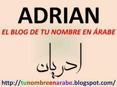 NOMBRE DE ADRIAN EN ARABE