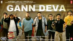 Gann Deva Lyrics from Street Dancer is Latest Hindi song sung by Divya Kumar, Sachin-Jigar. The music of new song is given by Sachin-Jigar, lyrics are written by Bhargav Purohit and video is directed by Remo D'Souza. Popular Song Lyrics, Old Song Lyrics, Mp3 Song, Pakistan Song, For Today Lyrics, Divya Kumar, Gulshan Kumar, Nepali Song, New Song Download