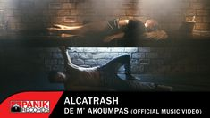 Alcatrash - Δε Μ' Ακουμπάς - Official Music Video Greek Music, Itunes, Music Videos, Singers, Movies, Movie Posters, Youtube, Art, Films