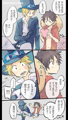 Luffy giving Sabo meat for Valentines day - Sabo x Luffy, SaboLu