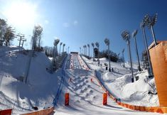 PyeongChang Winter Olympics 2018 Venues   Photo 5   TMZ.com Pyeongchang 2018 Winter Olympics, Fair Grounds, Travel, Outdoor, Outdoors, Viajes, Destinations, Traveling, Outdoor Games