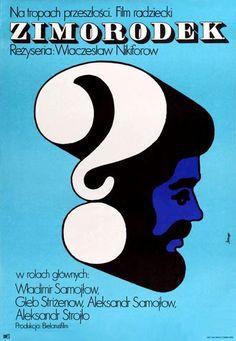 1973 Maciej Zbikowski - Kingfisher