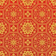 A beautiful Chinese pattern