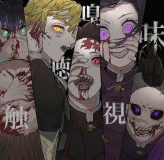 Manga Anime, Anime Demon, Demon Slayer, Slayer Anime, Fanart, Manga Books, Demon King, Demon Hunter, Jojo's Bizarre Adventure