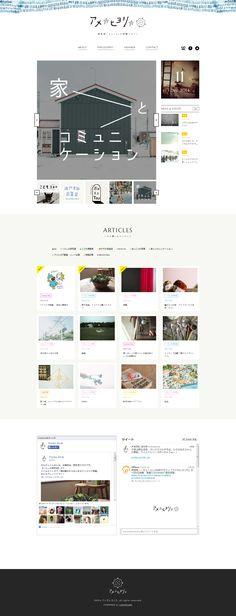 » アメヒヨ| 縦長のwebデザインギャラリー・サイトリンク集|MUUUUU.ORG Mobile Web Design, Web Ui Design, Site Design, Website Layout, Web Layout, Layout Design, Site Inspiration, Site Vitrine, Flat Design Illustration