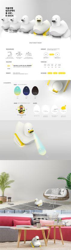 자율주행 빔프로젝터 홈로봇 B-DUCK - Product Design - 산업 디자인 Product Brochure, Event Page, Alienware, Logo Inspiration, Industrial Design, Layout Design, Packaging Design, Graphic Design, Pattern