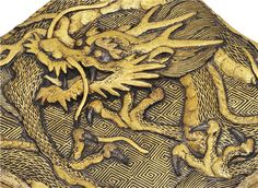A Fine Komai Metalwork Box with a Dragon, Signed Kyoto ju Komai gen sei, Meiji period (late 19th century)