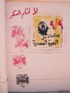 The Stolen Scream: Tahrir Square, Egypt (Egyptian Revolution Graffiti)