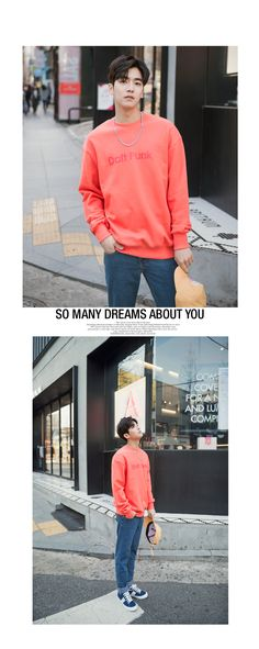 [[YBS.10] 플래닛 루즈 맨투맨 티셔츠] 남자패션 남성패션 남자 패션 맨투맨
