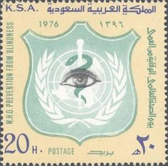 Stamp: WHO emblem, eye (Saudi Arabia) (World Health Day: the prevention of blindness) Mi:SA 615,Yt:SA 444