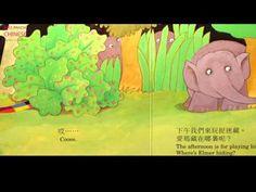 Mandarin Chinese Reading Playground: Elmer's Day by David McKee #Mandarin #Chinese #Storytime