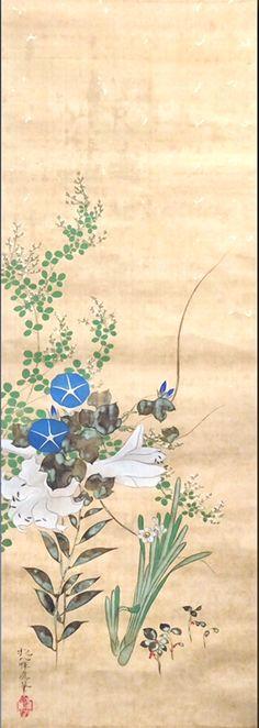 Sakai Hōitsu. Summer Flowers. Lilies, Morning Glories and Narcissus). Japanese hanging scroll. Edo period. Rimpa School. 秋の古書画展【酒井抱一】筆 絹本着色夏草花図.