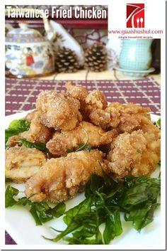Taiwanese Crispy Fried Chicken Nuggets aka Yan Su Ji (台湾盐酥鸡)  #kenneth_goh    #guaishushu #盐酥鸡
