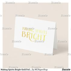 Making Spirits Bright Gold Foil Photo Holiday